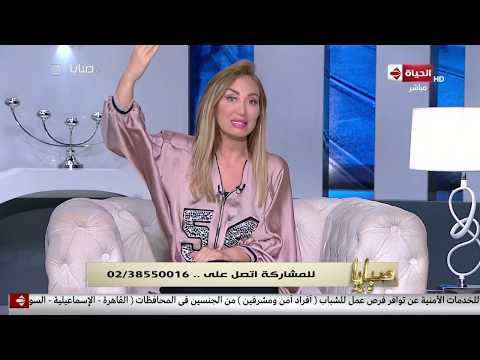 ريهام سعيد ترد على منتقدي أداء دينا للعمرة
