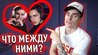 """РЕАКЦИЯ НА """"ЛИЗЗКА - ДИСС НА ФЕЙСА"""""""
