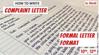 How to write Formal letter in English   Complaint letter   Formal Letter writing and format