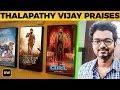 Vijay's recent favorite film | TK