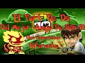 Critica Bandicoot: Ben 10 Protector Of Earth nintendo D