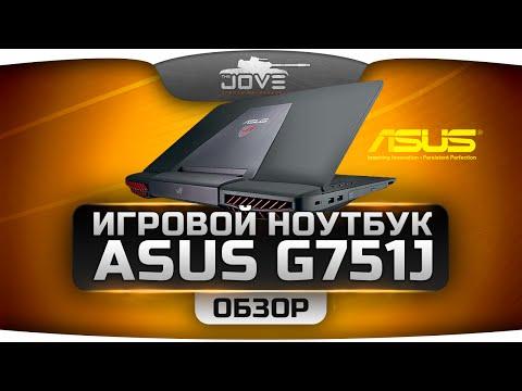 Обзор от Джова на игровой ноутбук ASUS G751J.