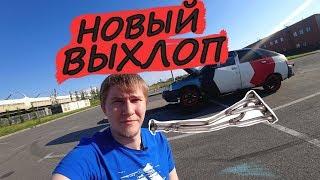 Новый выхлоп на ВАЗ 2112 за 30к РЕМОНТ ВЫХЛОПА