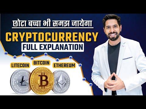 Cryptocurrency rinkodaros planas