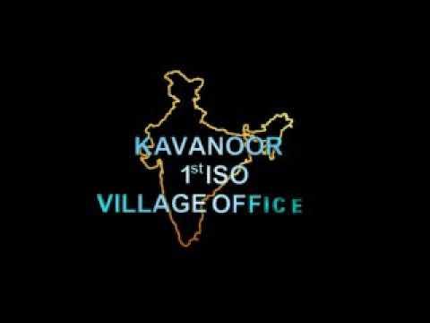 Kavanur ISO certified village