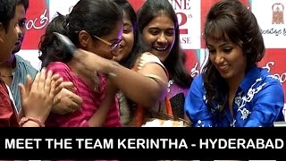 Meet the team KERINTHA - Hyderabad | Releasing on June 12th
