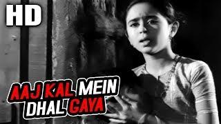 Aaj Kal Mein Dhal Gaya | Lata Mangeshkar | Beti Bete 1964