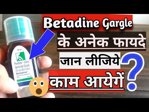 Betadine - Buy and Check Prices Online for Betadine