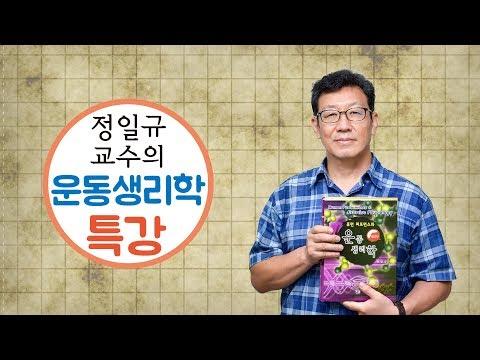 재택수업 - 2학년 < 스포츠맛사지 >  재택수업 기간 6.10~6.16  영상자료