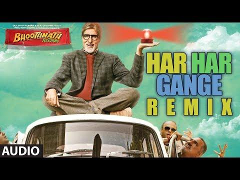 Har Har Gange - Remix