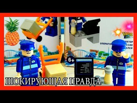 ПОЧТА РОССИИ АТАКУЕТ! / ОБЗОР НАБОРОВ