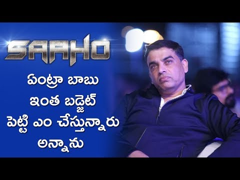 producer-dil-raju-at-saaho-pre-release-event