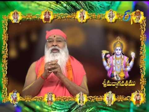Srimadbhagavatam | Aradhana | 29th April 2017 | ETV Telugu