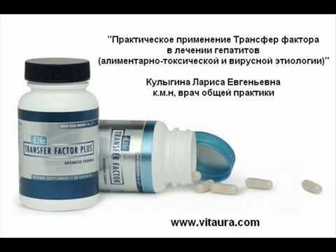 Лечение гепатита с россия новое