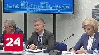 """""""Единая Россия"""" проконтролирует эффективность исполнения нацпроектов - Россия 24"""