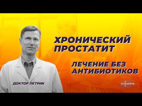 Prosztatagyulladás elleni gyógyszerek vásárolnak