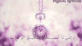 Girls' Generation - Lost In Love (Arabic Sub)