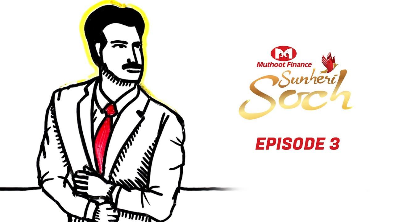 Sunheri Soch | Amitabh Bachchan | Episode 3