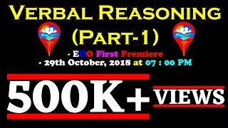 Verbal Reasoning (Part - I)    For Intelligence Test in SSB Interview    Hindi