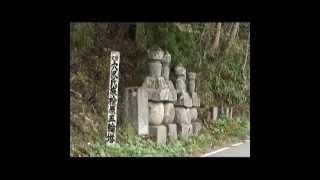 """歴史散歩""""旧会津街道をゆく""""米沢"""