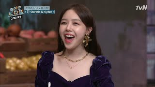 SUB Amazing Saturday EP108 Zico (Block B), Minah (Girl's Day)