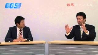第12回 石川県金沢市議会議員 高岩勝人