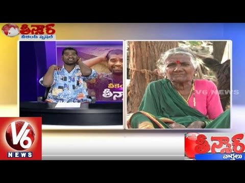 Bithiri-Sathi-Funny-Conversation-With-His-Grandmother-Sathi-Gifts-Saree-Teenmaar-News-06-03-2016