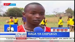 Timu ya Shamas yasaidia kukuza vipaji