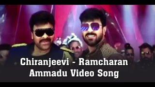 AMMADU Lets Do KUMMUDU  Full Original Song With Lyrics  Khaidi No 150  Chiranjeevi Kajal  DSP