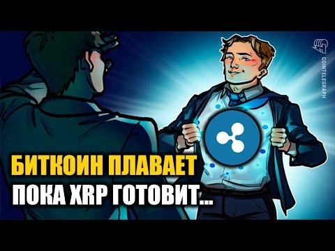 Bitcoin register free