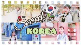 #韓國首爾自由行五日遊 不專業分享⁎⁍̴̛ᴗ⁍̴̛⁎