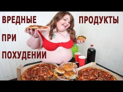 Insulina nel Donbass