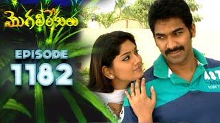 Episode 1182   MogaliRekulu Telugu Daily Serial   Srikanth Entertainments   Loud Speaker