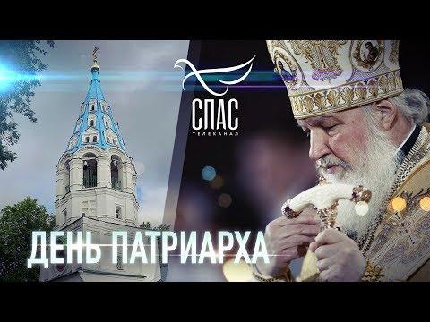 Награды православной церковь