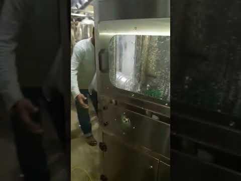 Automatic Jar Washing Machine