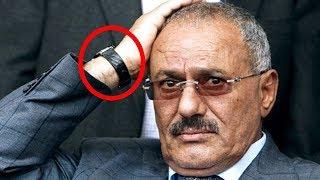 اغاني حصرية 17 معلومة شخصية و اسرار لأول مره تعرفها عن علي عبدالله صالح الرئيس اليمني السابق تحميل MP3