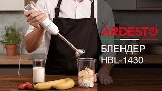 Блендер Ardesto HBL-1430