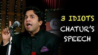 Chatur's speech - Funny scene | 3 Idiots | Aamir Khan | R Madhavan | Sharman Joshi | Omi Vaidya