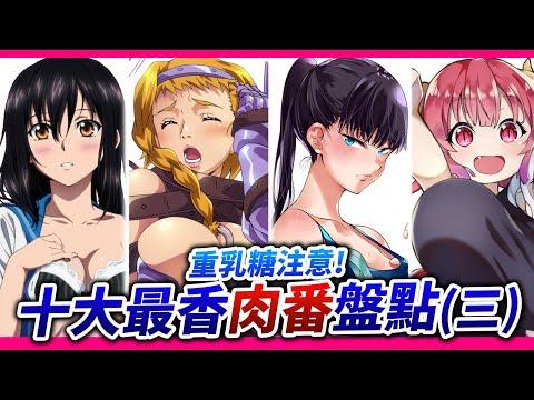 井川一的賣肉番作品推薦!!
