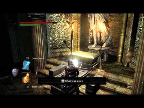 Игры для одного огонь и вода в хрустальном храме