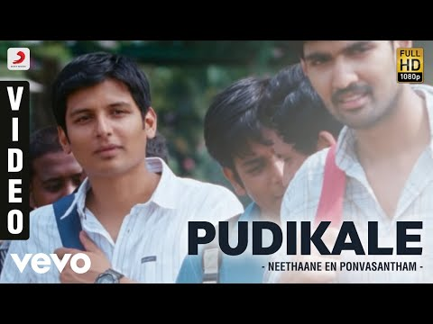Pudikale Video  Suraj Jagan, Karthik