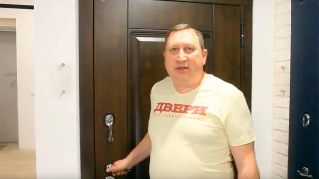 Видеообзор Дверь Металюкс М71 1 с капителью