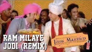 Just Married Trailer - Ram Milaye Jodi (Remix) - YouTube