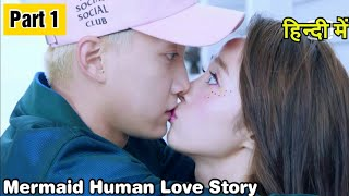 Mermaid Fell In love With A Rude(Devil) School Prince || Part 1 || Korean Drama in Hindi Dubbed