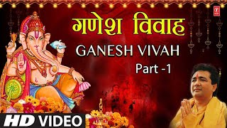 गणेश विवाह Ganesh Vivah 1 By Gulshan Kumar [Full Song] I Shree Ganesh Vivah Bhakti Sagar - Download this Video in MP3, M4A, WEBM, MP4, 3GP