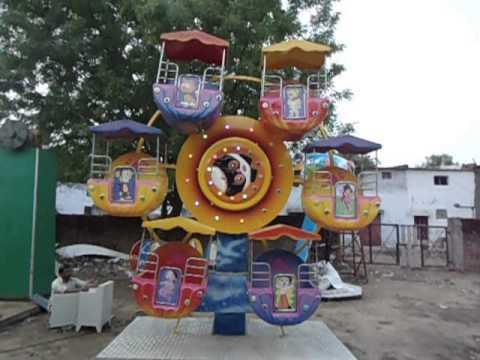 Sun N Moon Amusement Ride