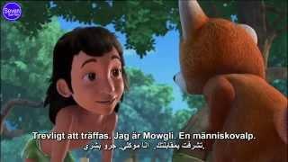 تعلم اللغة السويدية عن طريق الافلام موكلي الحلقة 1