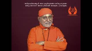 Muktisudhakaram - Bhagavadgeeta Part 627 - Swami Bhoomananda Tirtha