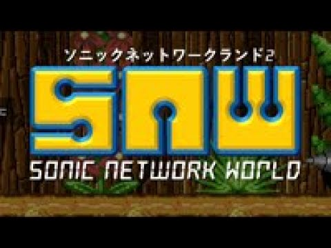 Sonic Network World (SNL 2) | ALPHA 002 | Stages Longplay
