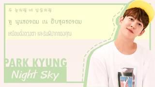 Gambar cover [THAISUB] Park Kyung (BlockB) - Night Sky (밤하늘)  OST. The Best Hit  Part 5